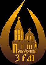 Покровский Завод Растительных Масел
